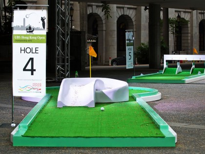 Crazy Golf UBS Hong Kong, Chater Gardens