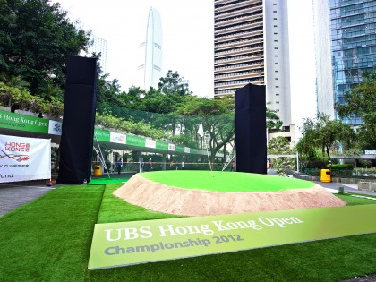 Urban Golf UBS Hong Kong Open PR Night, Chater Gardens