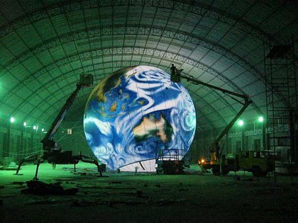 Earth Globes, Beijing Olympics 2008