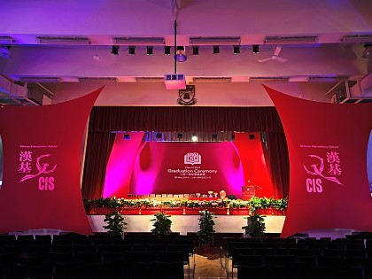 Chinese International School Graduation 2014