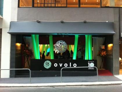 Ovolo 10th Anniversary & 2AR, Brasserie de L'ile