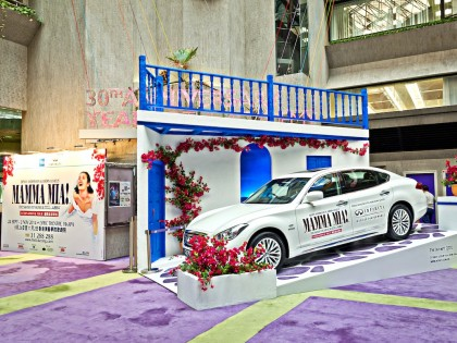 Infiniti – Mamma Mia Car Display
